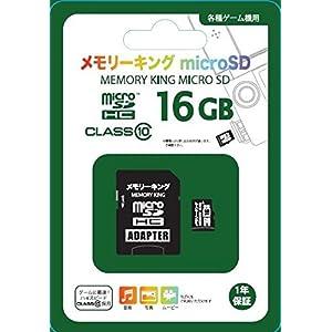 microSDHC (CLASS10) 『メモ...の関連商品1