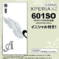 601SO スマホケース Xperia XZ ケース エクスペリア XZ イニシャル 翼(ペア) 白(左) nk-601so-788ini X