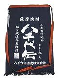 鹿児島県の芋焼酎 八千代伝(やちよでん) 前掛け