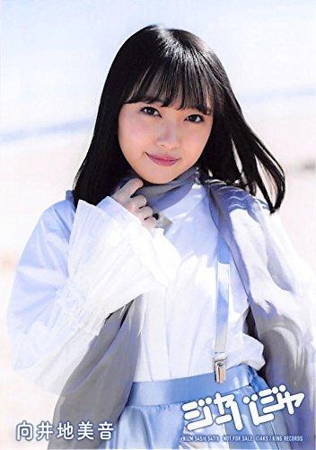 【向井地美音】 公式生写真 AKB48 ジャーバージャ 通常盤封入 Position Ver.