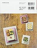 ホントに朝ラクべんとう300―冷凍&冷蔵おかずを作りおきして! (主婦の友新実用BOOKS) 画像