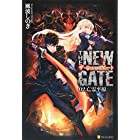 THE NEW GATE〈02〉亡霊平原