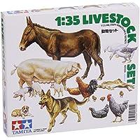 タミヤ 1/35 ミリタリーミニチュアシリーズ No.128 動物セット プラモデル 35128