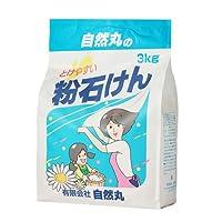自然丸の粉石けん 3kg×6袋(1ケース)