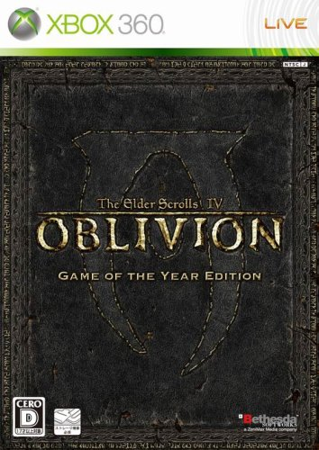 The Elder Scrolls IV: オブリビオン Game of the Year Edition - Xbox360
