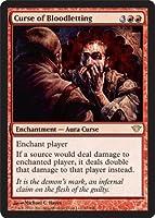 MTG 英語版 DKA-EN085 Curse of Bloodletting 流血の呪い (赤/レア)