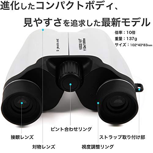 personal-α  双眼鏡 B01G1MG41Y 1枚目