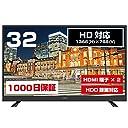 maxzen J32SK03 32V型 地上 BS 110度CSデジタルハイビジョン液晶テレビ (32V型)