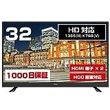 maxzen 32V型 地上・BS・110度CSデジタルハイビジョン液晶テレビ (32V型) J32SK03