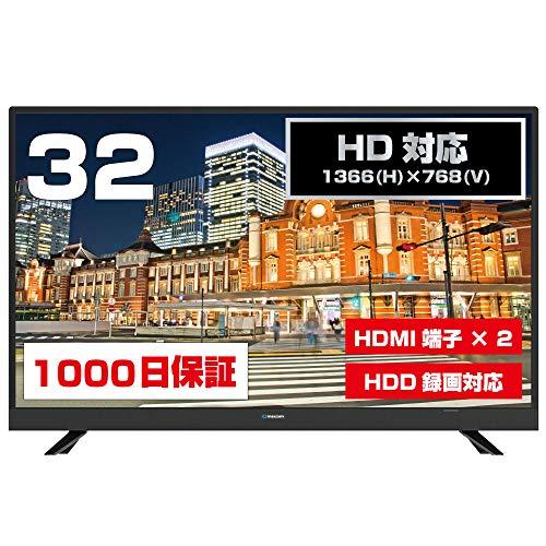 maxzen J32SK03 32V型 地上・BS・110度CSデジタルハイビジョン液晶テレビ (32V型)