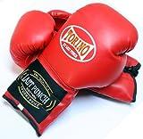 4056-rレッドTorinoボクシンググローブHeavy Duty & # 44?; 14オンス