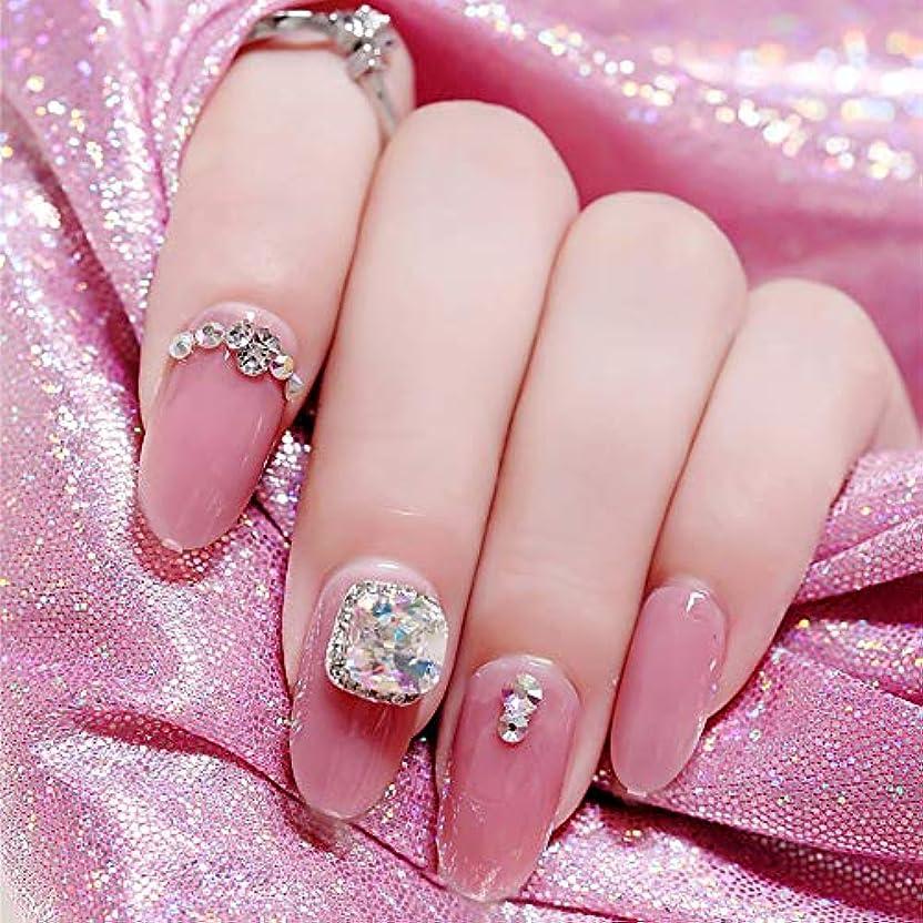 摂動チャート米国SIFASHION 3D 可愛い優雅 手作りネイルチップ ネイル花嫁 24pcs ピンク ネイルチップ