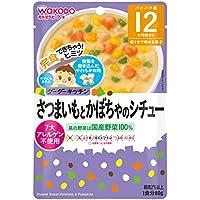 和光堂 グーグーキッチン さつまいもとかぼちゃのシチュー×6袋