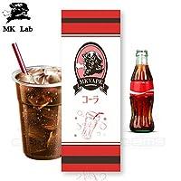 リキッド 電子タバコ ベイプ 日本産 MK VAPE Tasty 15ml (コーラ)