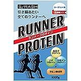 【スラッシュ ランナープロテイン】SRASH RUNNER PROTEIN スポーツ ランニング プロテイン リカバリー 1kg ヨーグルト味