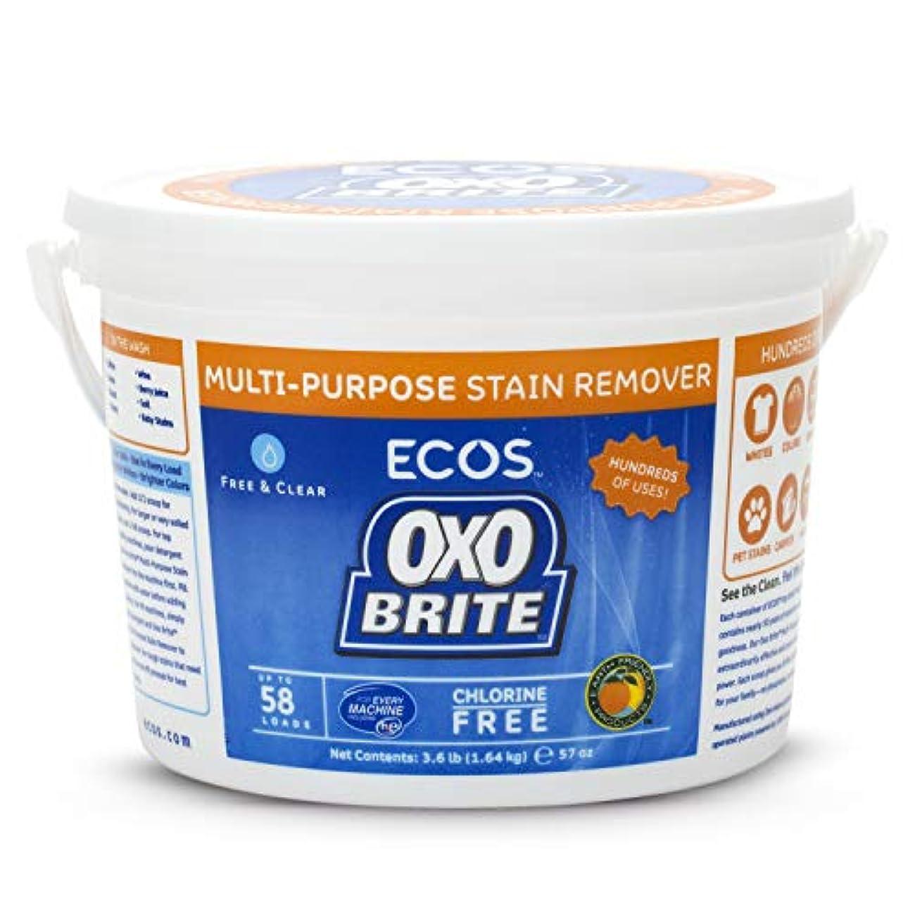 勤勉とにかく大事にするEarth Friendly - オキソBriteの酸素及び酵素の洗濯のブスターのポッド - 20 ポーチ