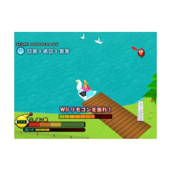GO! GO! ミノン - Wiiの紹介画像5