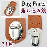 【INAZUMA】 縫い付けホック 差し込み錠 手作りバッグのふたやポケットに BA-38A(アンティークゴールド)870焦茶