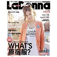 LaDonna harajuku vol.04