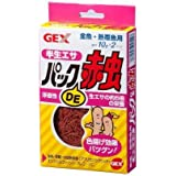 FPパックDE赤虫10g×2 おまとめセット【6個】