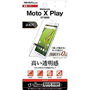 レイ・アウト Motorola Moto X ...の関連商品2