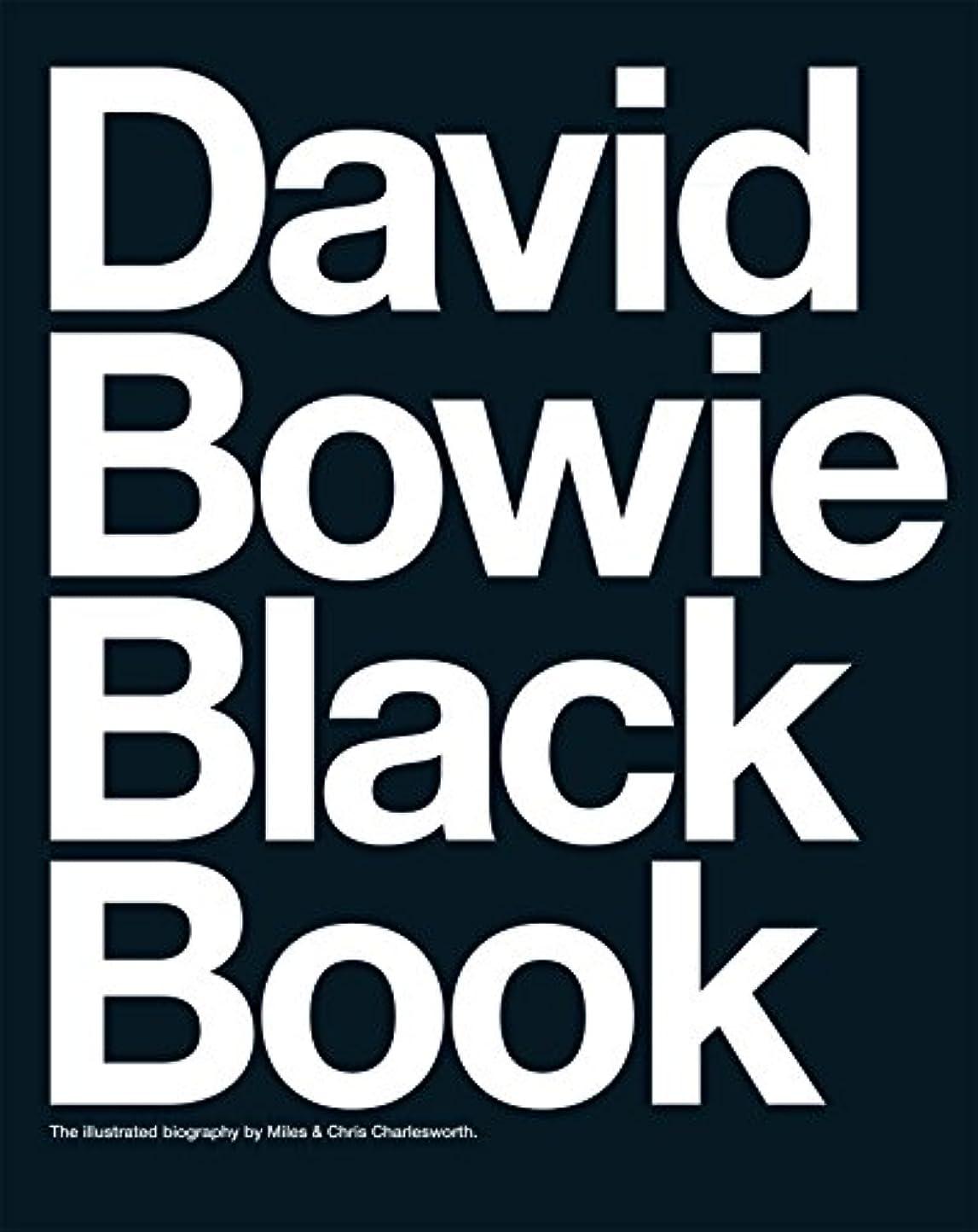 適合する調整困難David Bowie Black Book (English Edition)