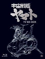 宇宙戦艦ヤマト TV BD-BOX スタンダード版