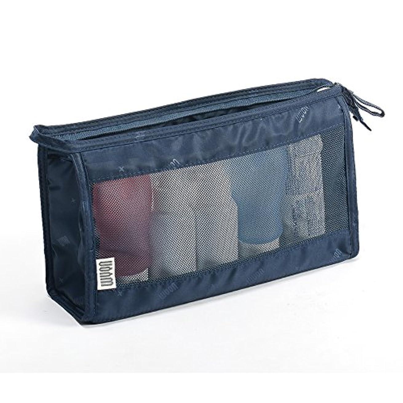 WYQN トラベルポーチ メッシュ 旅行用化粧ポーチ トイレタリー整理バッグ 洗面用具入れ 軽量 便利 ネイビー