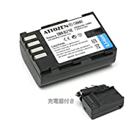 【ATTOZEN】パナソニック DMW-BLF19 互換バッテリー 充電器付き ★グレードAセル使用(PANASONIC対応)