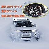 タイヤチェーン新しいユニバーサル取付簡単非金属緊急スノーチェーンアンチスリップタイヤベルトストラップケーブルトラクションワイヤー車/SUVの冬タイヤホイールは雪氷泥状況(10本入タイヤチェーン)