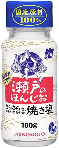 味の素 瀬戸のほんじお焼き塩 100g×5個
