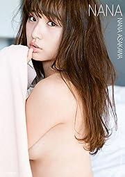 浅川梨奈セカンド写真集 NANA (KCピース)