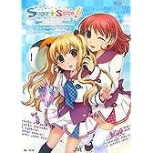 Sugar + Spice!ビジュアル・ガイドブック (JIVE FAN BOOK SERIES)
