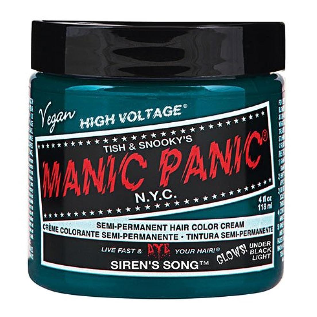 優先望みタイプスペシャルセットMANIC PANICマニックパニック:SIREN'S SONG (セイレーンズソング)+ヘアカラーケア4点セット