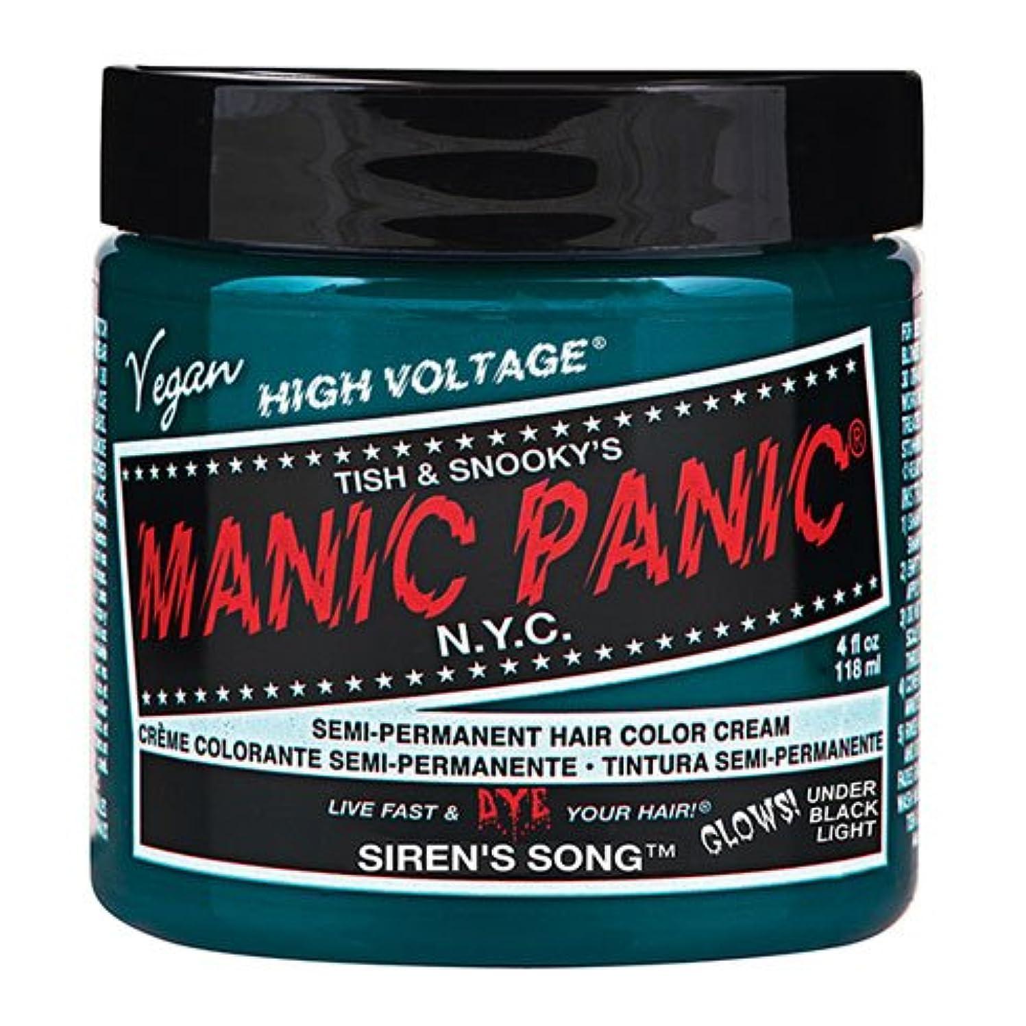曖昧な保持する買うスペシャルセットMANIC PANICマニックパニック:SIREN'S SONG (セイレーンズソング)+ヘアカラーケア4点セット