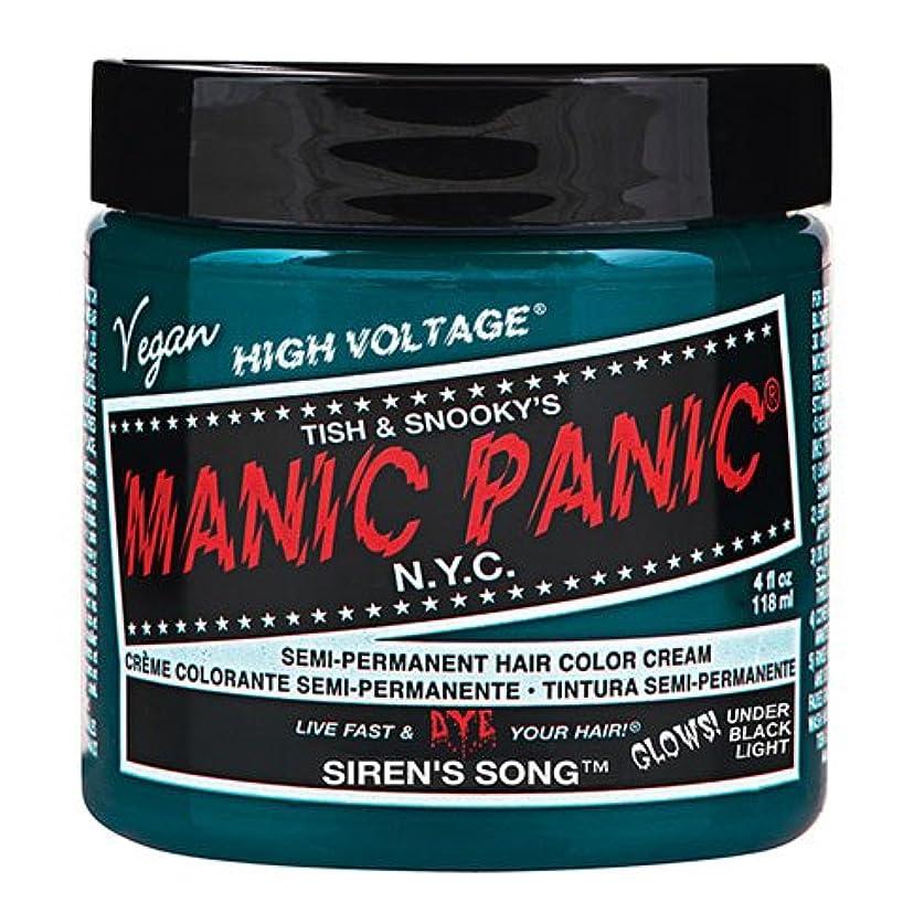 アメリカ水銀の屈辱するスペシャルセットMANIC PANICマニックパニック:SIREN'S SONG (セイレーンズソング)+ヘアカラーケア4点セット