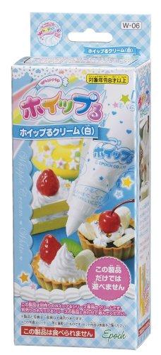 ホイップる ホイップるクリーム 白 W-06