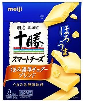 明治北海道十勝スマートチーズうまみ濃厚チェダーブレンド(90g/8コ)18箱クール便