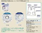 Clover のび止テープ 白 10mm 画像