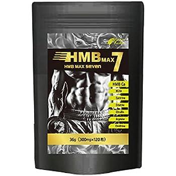 HMB & BCAA アルギニン『HMB MAX セブン 120粒』