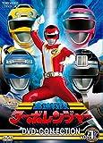 高速戦隊ターボレンジャー DVD COLLECTION VOL.1[DVD]