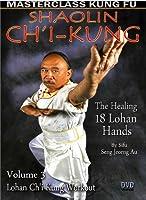 Ch'i Kung (The Healing 18 Lohan Hands) Vol-3 [DVD]