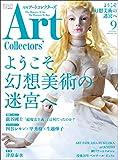 ARTcollectors'(アートコレクターズ) 2019年9月号