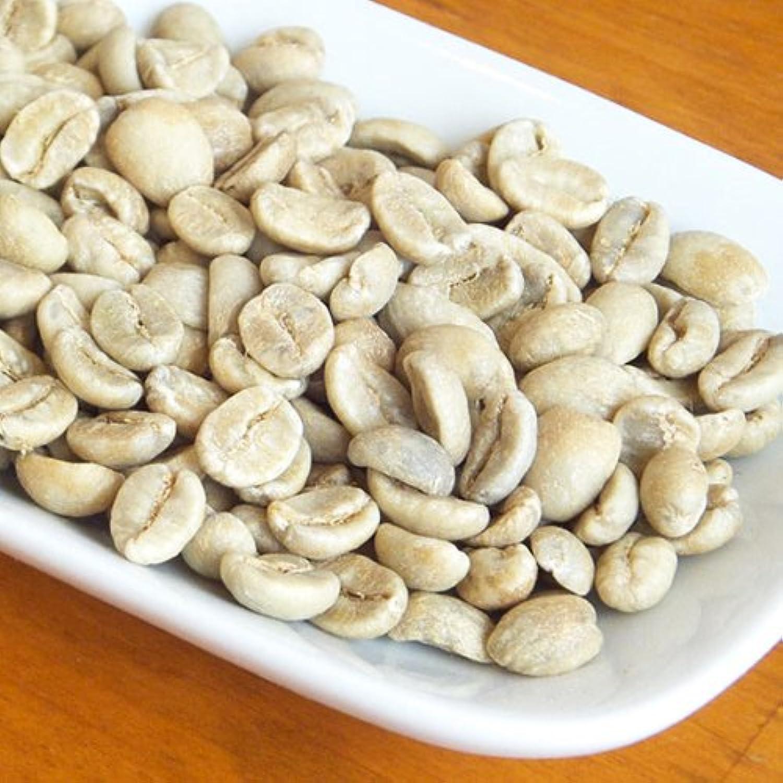 カロシ(トラジャ)(生豆)[400g]