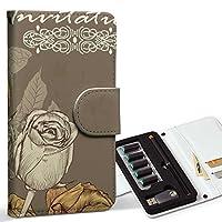スマコレ ploom TECH プルームテック 専用 レザーケース 手帳型 タバコ ケース カバー 合皮 ケース カバー 収納 プルームケース デザイン 革 フラワー 花 フラワー 006231