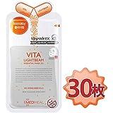 【正規品】メディヒール ビタ ライトビーム エッセンシャル マスク EX 10枚×3 / (Mediheal Vita Lightbeam Essential Mask EX 10sheet*3)