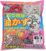 あかぎ園芸 固型醗酵油かす  小粒 600g