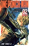 ワンパンマン 2 (ジャンプコミックス)