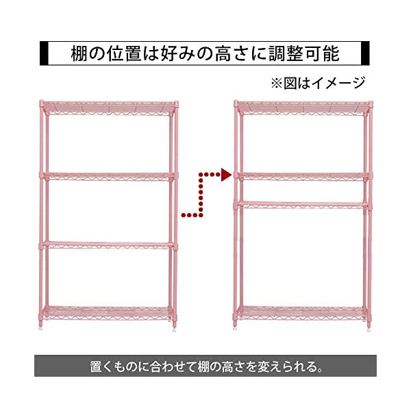 アイリスオーヤマ メタルラック 3段 ブラック...の紹介画像5