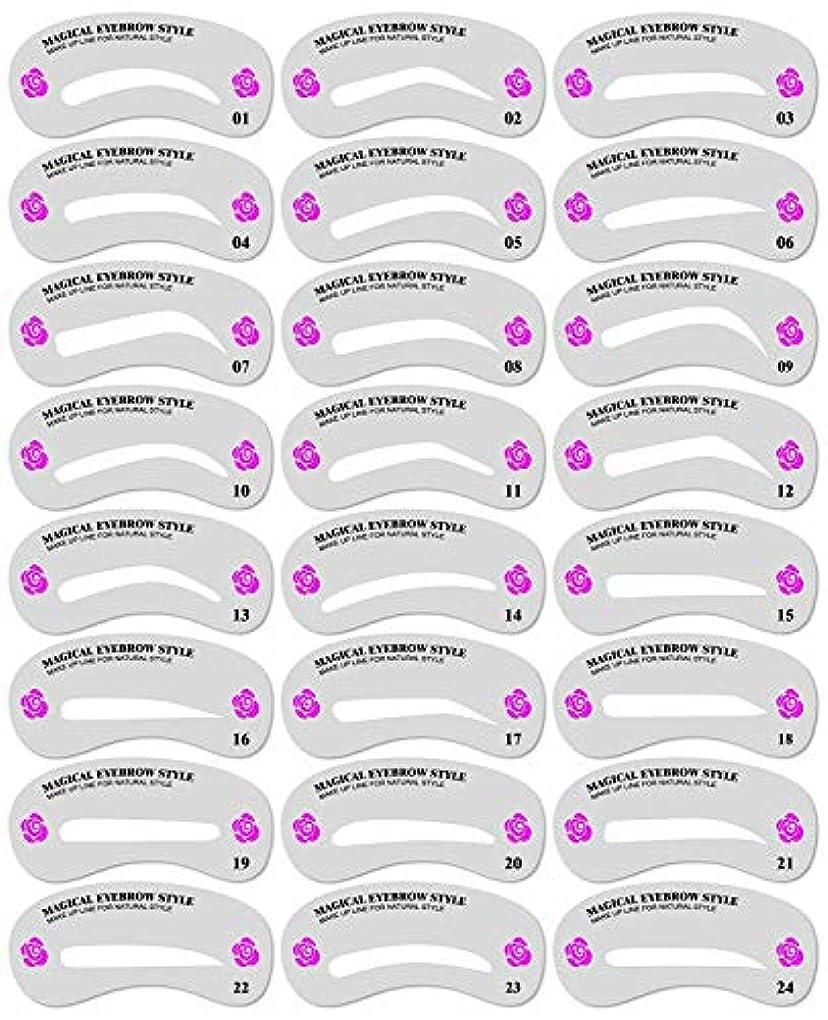 移行する直接物語Milent 眉毛テンプレート 24枚セット 24パターン メイク アップ アイブローテンプレート メイクアップ美容ツール 眉用ステンシル